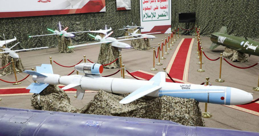 The Quds ground-launched cruise missile displayed by Ansar Allah on 7 July. (Ansar Allah)