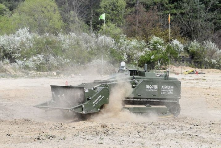 South Korea has acquired the DOK ING MV-4 mineclearing UGV.