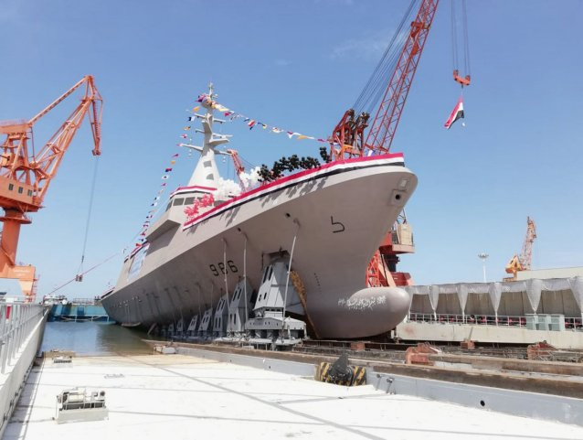 Luxor          (986) was launched at Alexandria Shipyard in Egypt on 12 May.