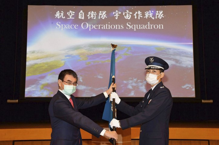 The JASDF set up Japan's first 'Space Operations Squadron' in a ceremony held on 18 May at the Ministry of Defense (MoD) in Tokyo.