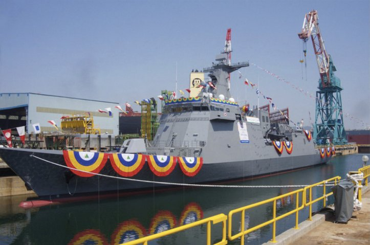 The first of two José Rizal-class frigates seen here shortly after being launched in Ulsan on 23 May 2019.