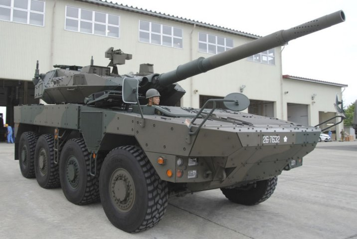 MHI se ha adjudicado un contrato para construir prototipos de tres nuevas variantes del MCV Tipo-16 (visto aquí).