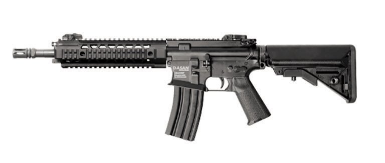 South Korea's DAPA has selected Dasan Machineries as the preferred bidder in a programme to replace the S&T Motiv K1A 5.56 mm carbine. The company will be providing a slightly modified variant of its DSAR-15PC CBQ model (seen here) for the RoKA's Special Warfare Command.  (Dasan Machineries)