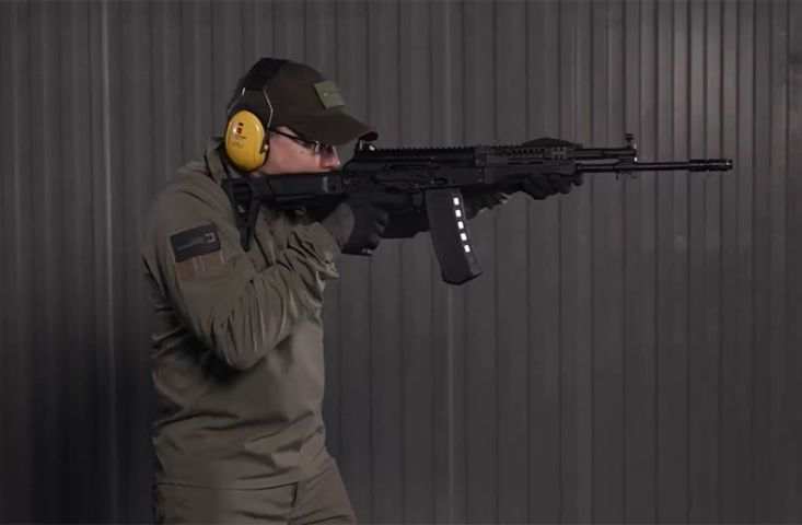 Kalashnikov unveiled its new AK-19 assault rifle on 17 August, ahead of Army 2020. (Kalashnikov)