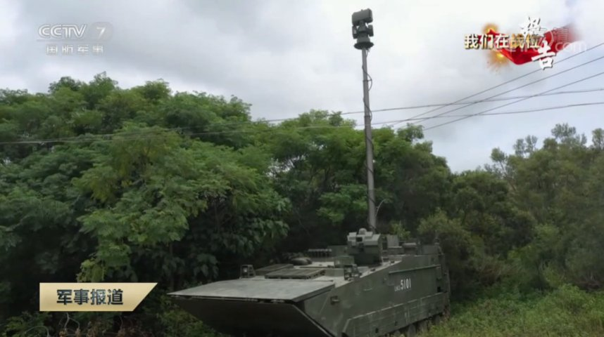 The PLAGF's new amphibious reconnaissance vehicle has been fitted with a telescopic mast mounting what appear to be an electro-optical and infrared (EO/IR) system, a laser-range finder, and an X-band radar. (CCTV 7)
