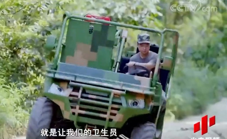 A 4×4 field-ambulance variant of the Lynx CS/VP11 ATV was shown by CCTV undergoing trials with China's Army Medical University. (CCTV 7)