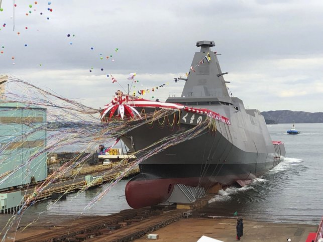 On 19 November Japan's Mitsui E&S Shipbuilding launched          Kumano         , the first of a planned fleet of 22 3,900 tonne-class multirole frigates for the JMSDF.        (Mitsui E&S)