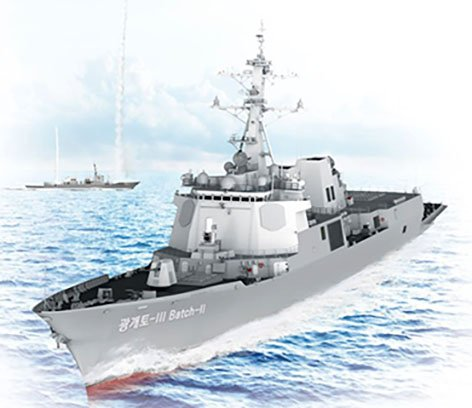 An artist's impression of the first ship of the second batch of KDX III-class guided-missile destroyers for the RoKN. (HHI)