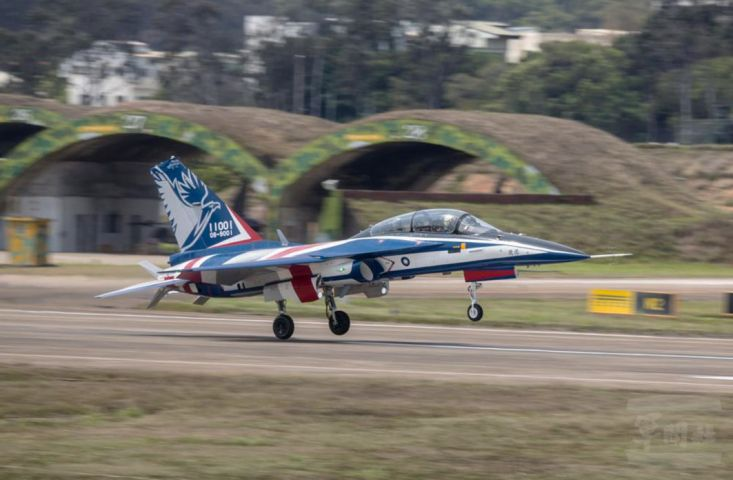 AIDC announced on 2 March that its T-5 Yung Yin ('Brave Eagle') AJT/light fighter aircraft will soon be handed over to the RoCAF to undergo operational testing and evaluation.  (Via Taiwan's Military News Agency)